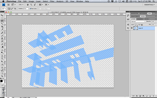 3D fragment from Weimer Hall in Photoshop, 2012